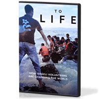 To life - How Israeli volunteers are changing the world - ANG - DVD