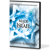 Made in Israel - ANG - DVD