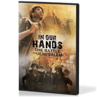 In our Hands, the battle of Jerusalem - ANG DVD